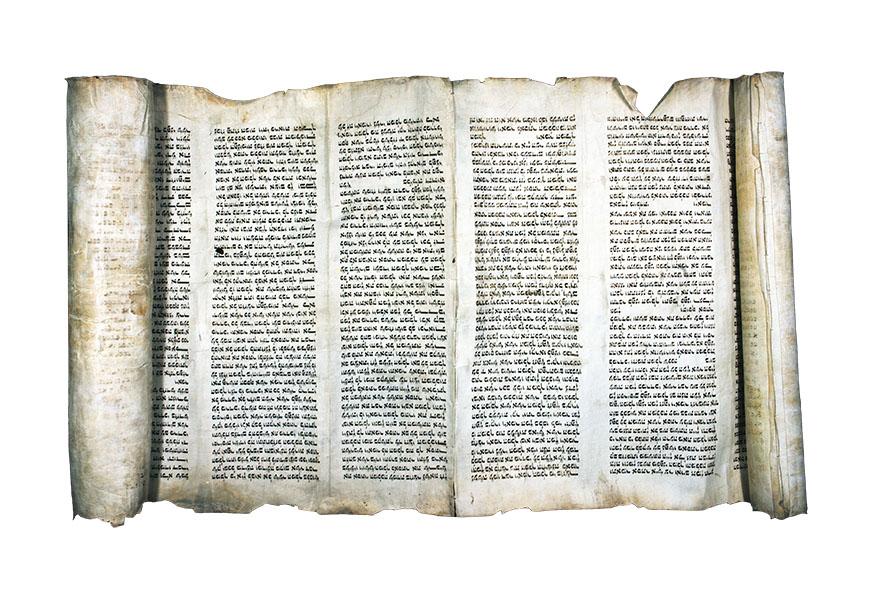 Rotlle del llibre d'Ester